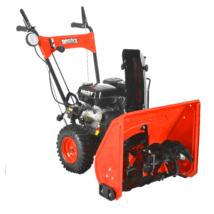 Hecht 9555SE kétfokozatú önjáró benzines hómaró el. indítás